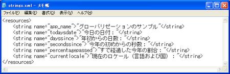 8_translated