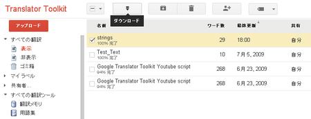 7_download
