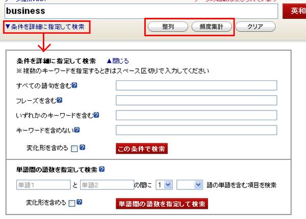 11_option