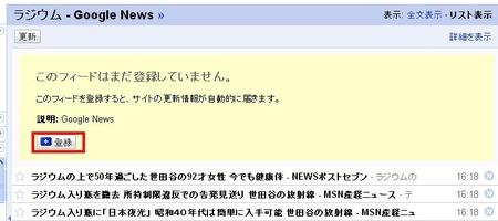 06_registered