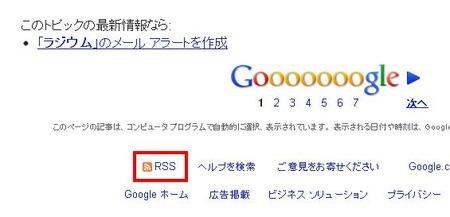 02_rssjp