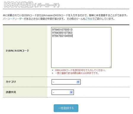 100503_registration