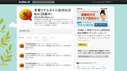 todenbot