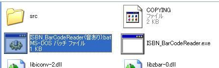 100503_folder