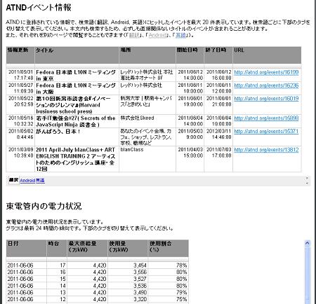 0_webpage