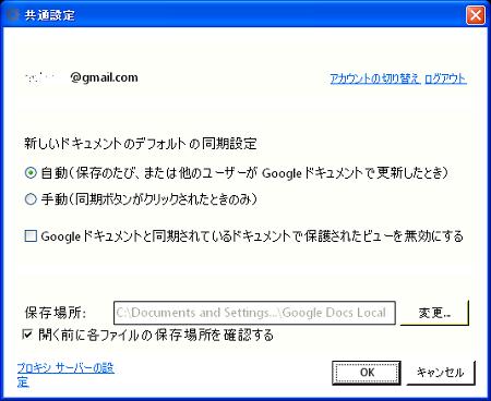 5_option_global
