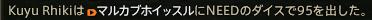 ffxiv_20150218_013518
