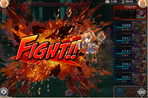 レヤック戦チャレンジ