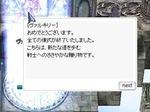 20110102_転生廃ノビ