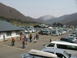 三俣駐車場