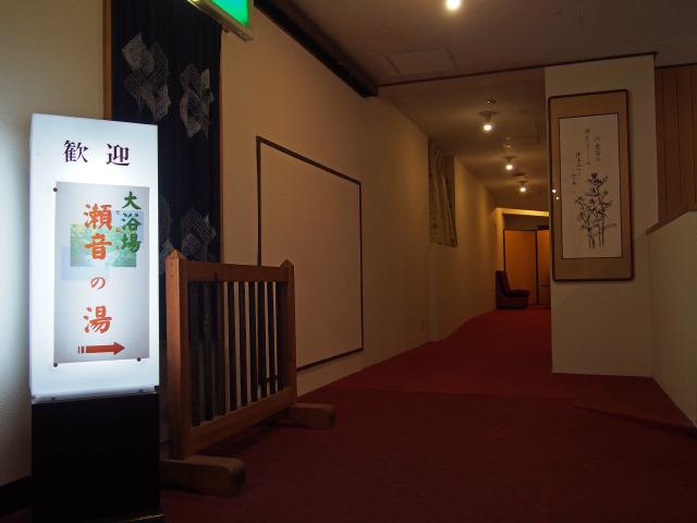 大浴場入口(1)