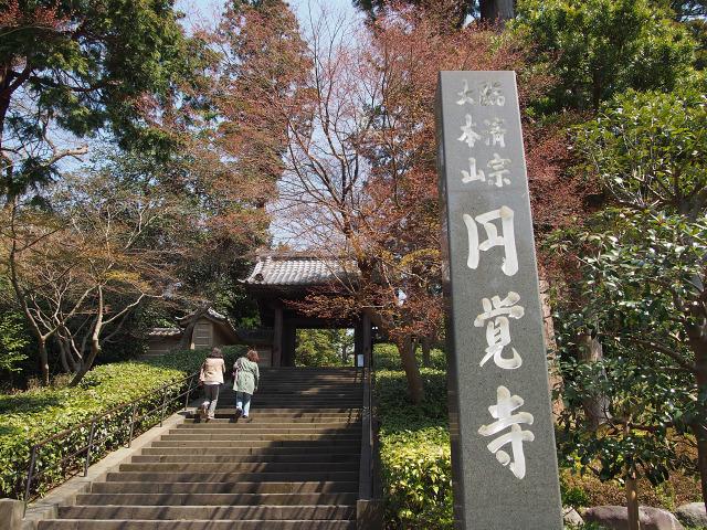 円覚寺(1)