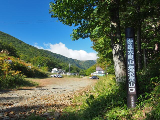 塩沢登山口