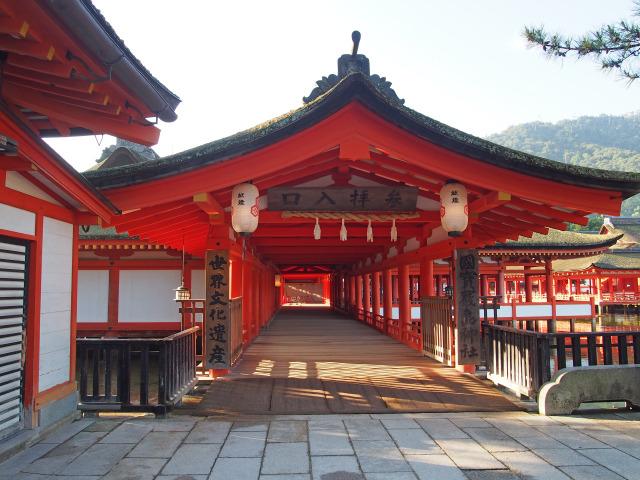 厳島神社 入口