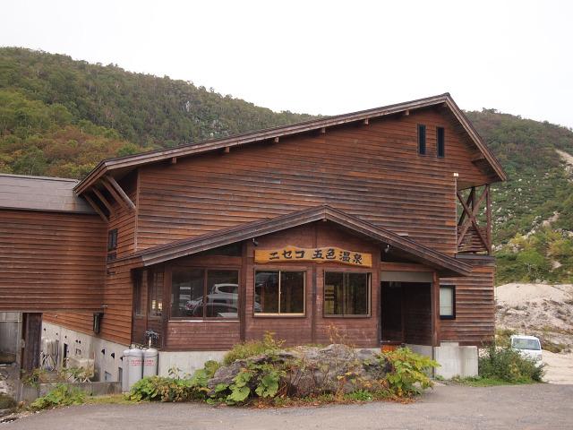 ニセコ五色温泉(1)