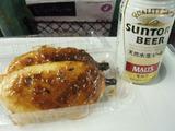五平餅&ビール