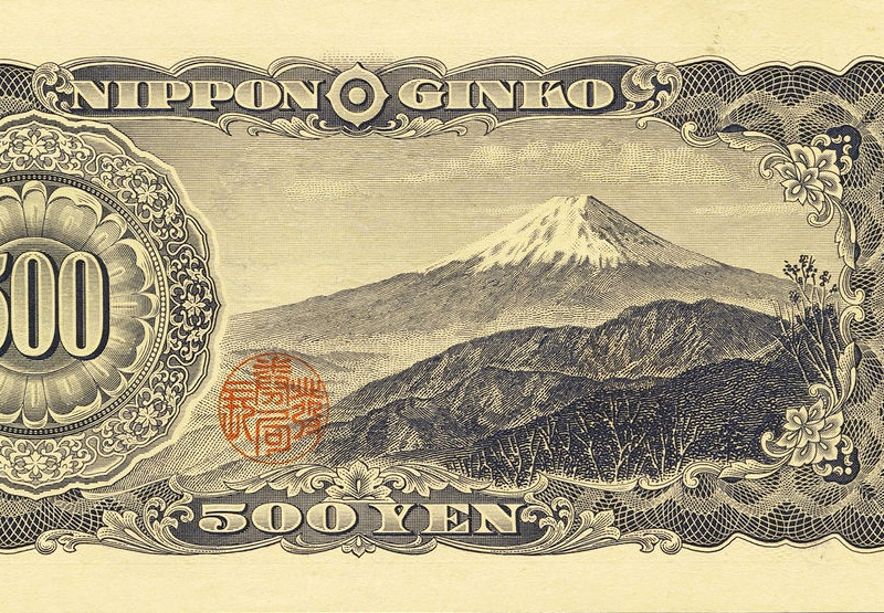 Series_B_500_Yen_Bank_of_Japan_note_-_back1