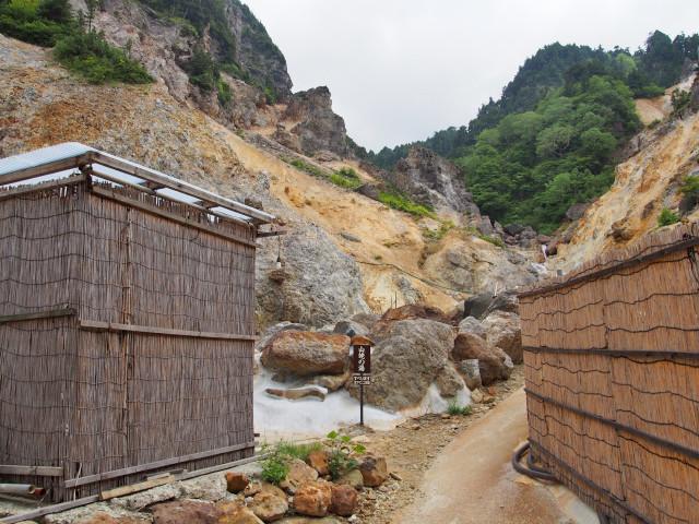 山姥の湯入口