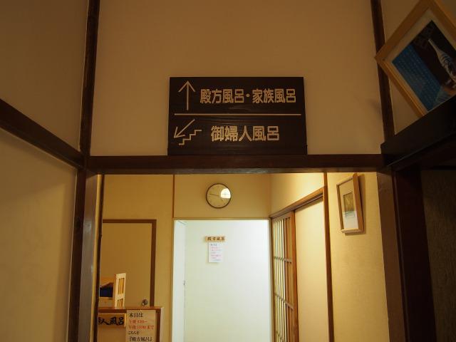 内湯へ(1)