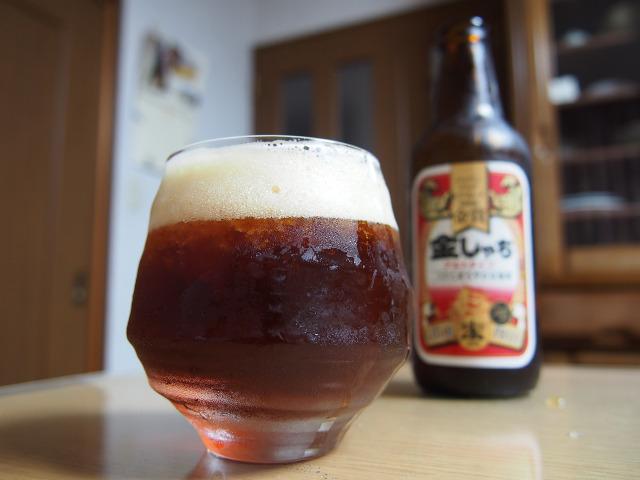 金しゃちビール(2)