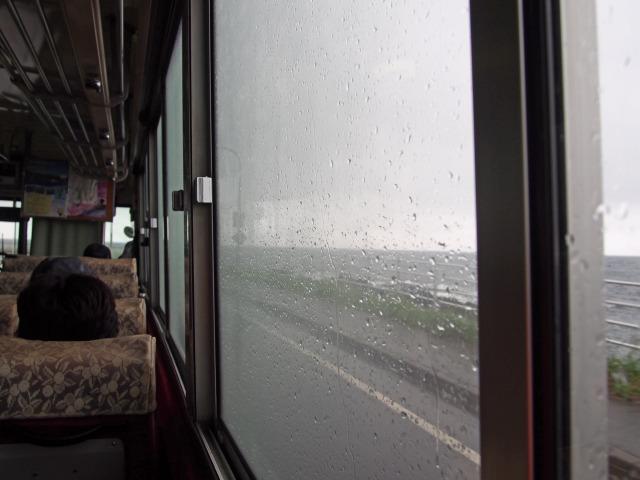 スコトンへのバス
