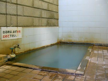 二番湯 浴槽