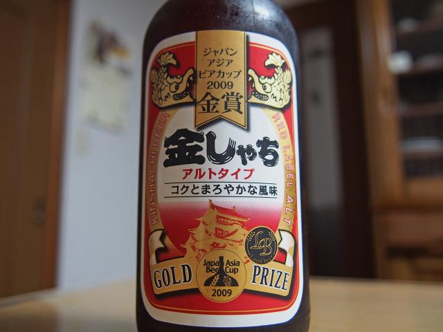 金しゃちビール(1)