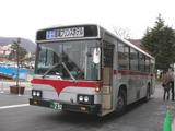 湯沢行きバス