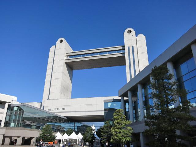 名古屋国際会議場(1)
