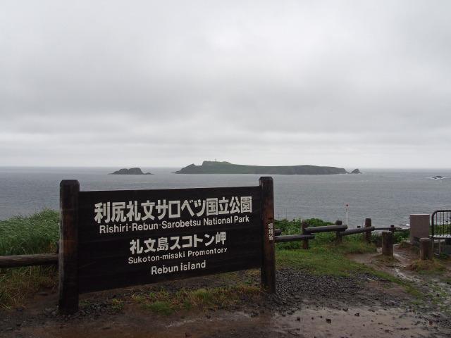 スコトン岬(1)
