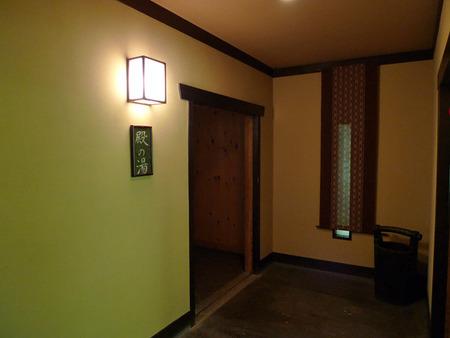 笹湯 内湯入口(2)