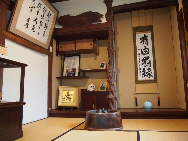 川端康成 部屋(2)