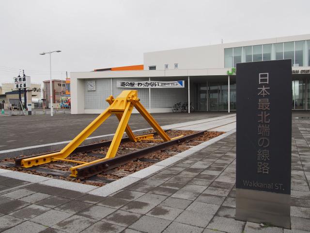 稚内駅(1)
