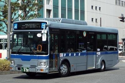 170320-2