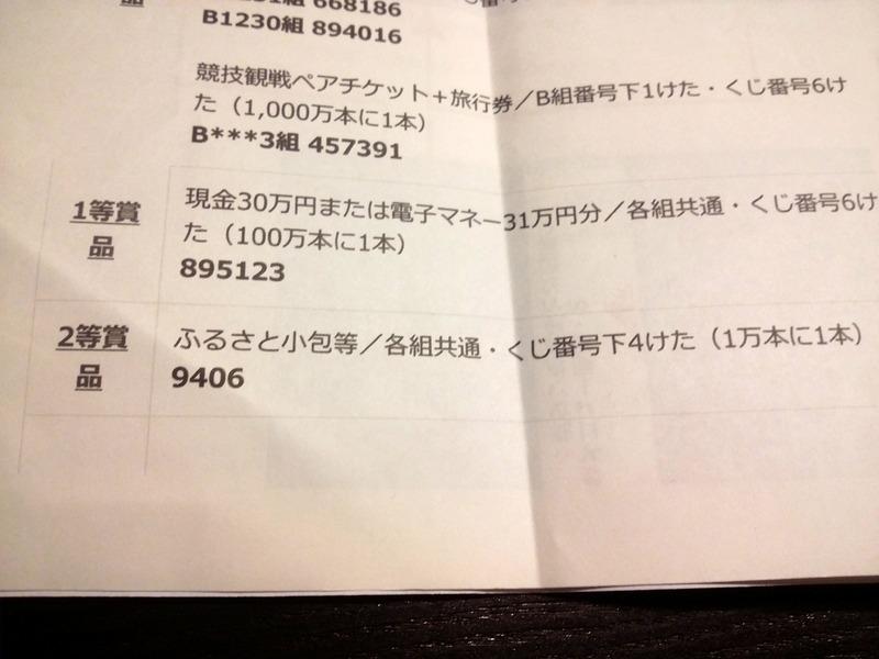変換 ~ 20200125_002351