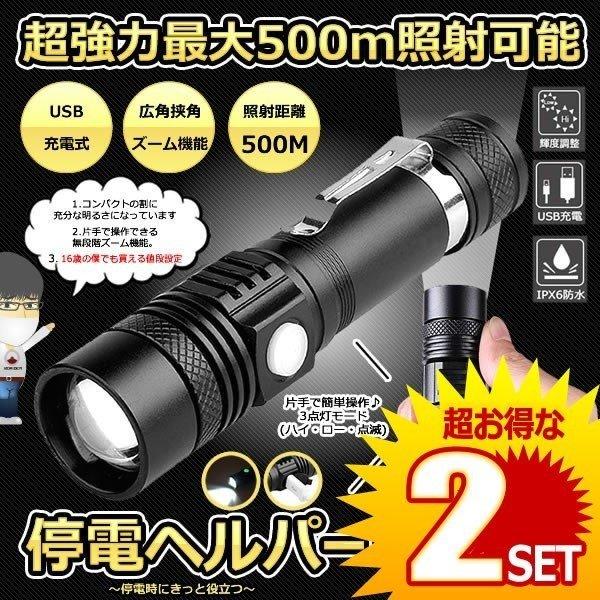shopeast_f0907-25a-2set