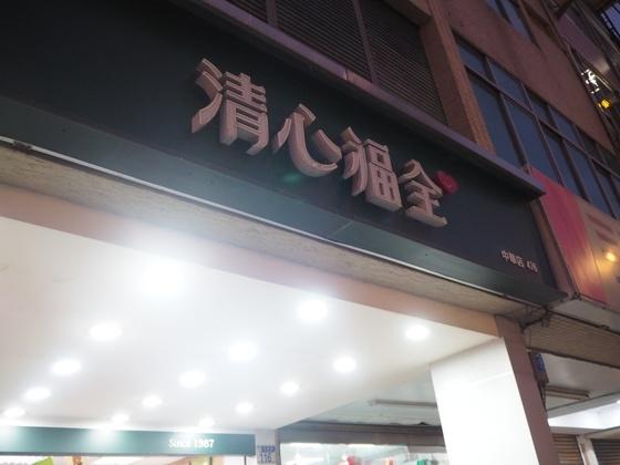 b1ea59a1.jpg