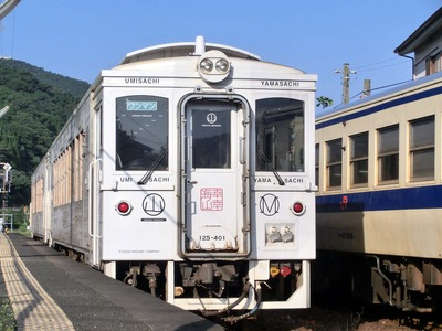 201110161545b