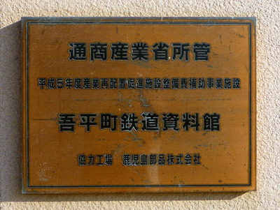 201103301654