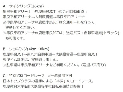 SnapCrab_NoName_2014-11-27_15-55-42_No-00