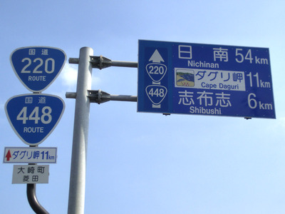 201110161009