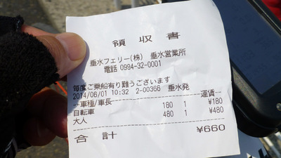 201406011103