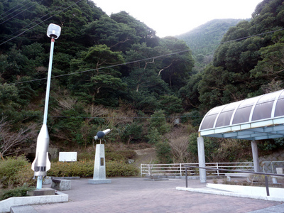 海蔵公園(内之浦ふれあいパーク)