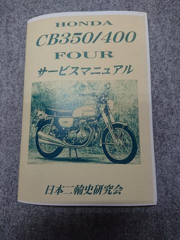DSC_1046