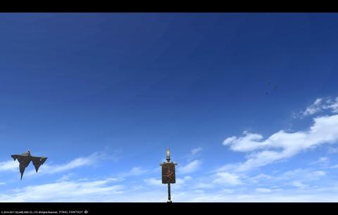 ffxiv sky554
