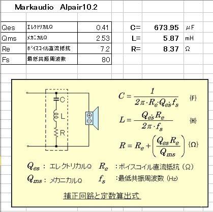 alpair10-80