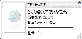 14af2b62.jpg