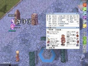11_法螺貝