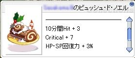 42ae9132.jpg