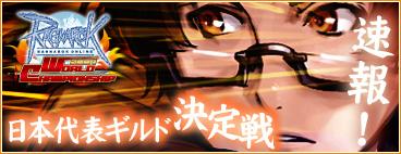 RWC2009速報